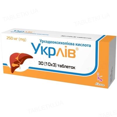 Укрлив таблетки по 250 мг №30 (10х3)