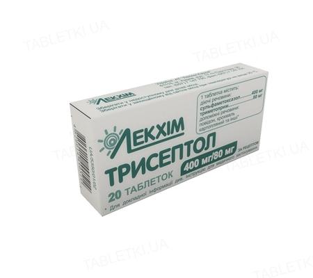 Трисептол таблетки по 400 мг/80 мг №20 (10х2)