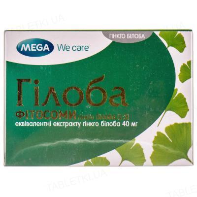 Гилоба капсулы по 40 мг №60 (10х6)
