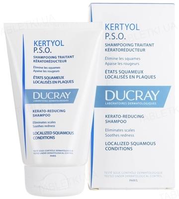 Шампунь Ducray Kertyol P.S.O. для лечения псориаза, 125 мл