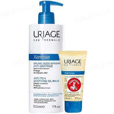 Набор Uriage Xemose (бальзам-масло 500 мл + масло очищающее 50 мл)