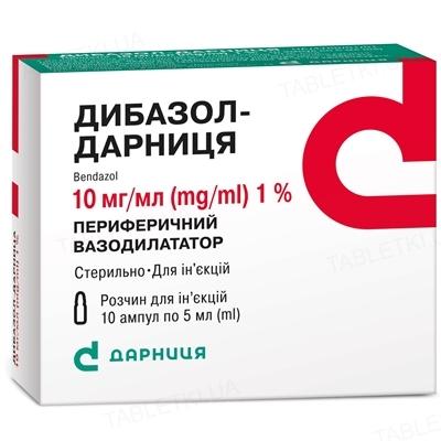 Дибазол-Дарница раствор д/ин. 10 мг/мл по 5 мл №10 в амп.