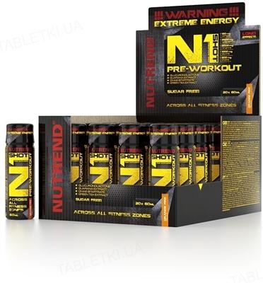 Предтренировочный комплекс Nutrend N1 shot Orange, 20*60 мл
