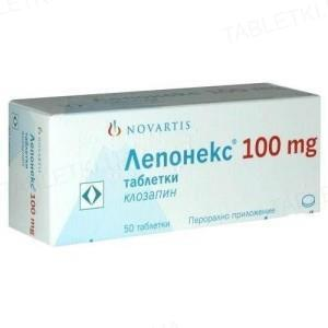 Лепонекс таблетки по 100 мг №50 (10х5)