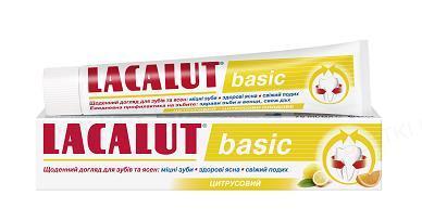 Зубная паста Lacalut Basic, цитрусовый, 75 мл