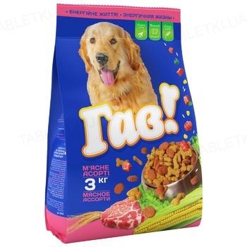 Корм сухий для дорослих собак Гав! з м'ясним асорті, 3 кг