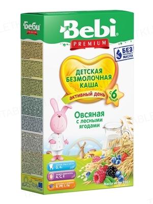 Суха безмолочна каша Bebi Premium Вівсяна з лісовими ягодами, 200 г