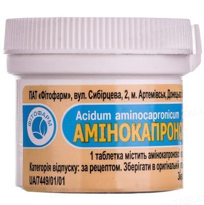 Аминокапроновая кислота таблетки по 500 мг №20 в конт.