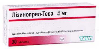 Лизиноприл-Тева таблетки по 5 мг №30 (10х3)