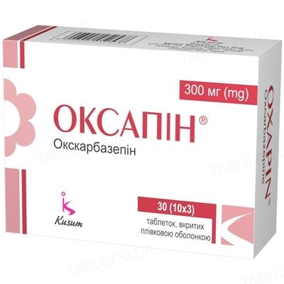 Оксапин таблетки, п/плен. обол. по 300 мг №30 (10х3)