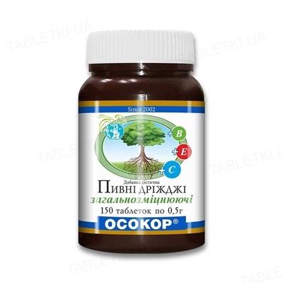 Дрожжи пивные Осокор Общеукрепляющие таблетки по 0.5 г №150 в бан.