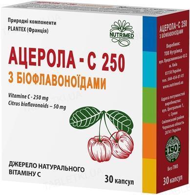Ацерола-С 250 с биофлавоноидами капсулы по 570 мг №30