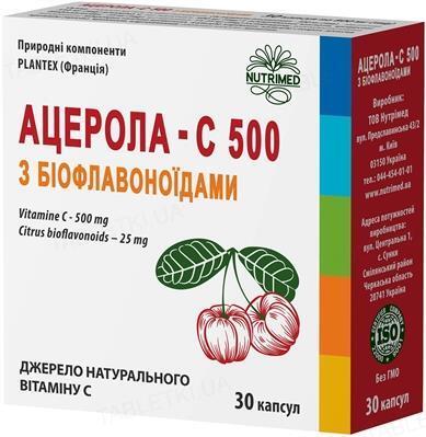 Ацерола-С 500 с биофлавоноидами капсулы по 800 мг №30