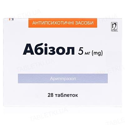 Абизол таблетки по 5 мг №28 (14х2)