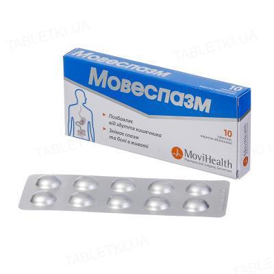Мовеспазм таблетки, п/о №10