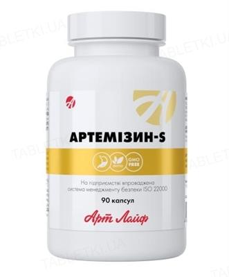 Артемизин-S Артлайф Натуральный противопаразитарный комплекс на основе полыни, 90 таблеток