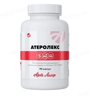 Атеролекс Артлайф Натуральный комплекс при атеросклерозе, 90 капсул