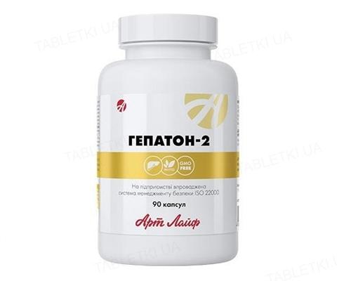 Гепатон-2 Артлайф Натуральный гепатопротектор, 90 капсул