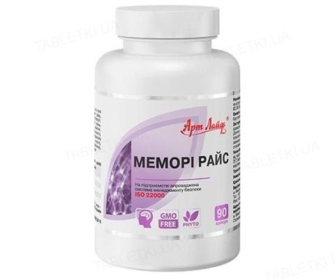 Витамины Артлайф Мемори Райс для мозга и нервной системы, 90 капсул