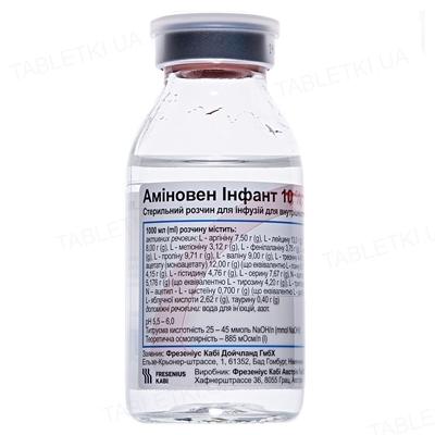 Аминовен инфант 10% раствор д/инф. по 100 мл во флак.