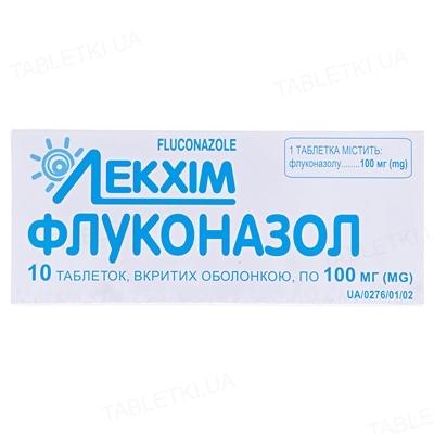 Флуконазол таблетки, п/о по 100 мг №10