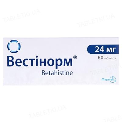 Вестинорм таблетки по 24 мг №60 (10х6)