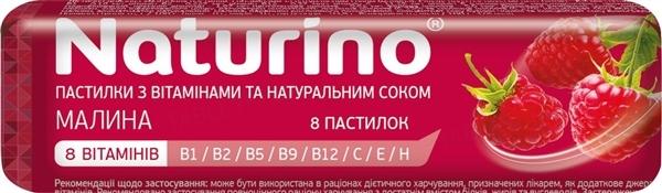 Пастилки витаминные Naturino малина по 33.5 г в оберт.