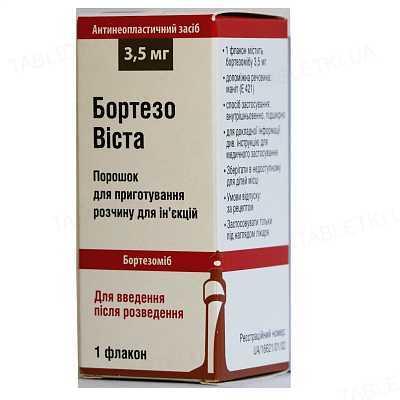Бортезовиста порошок д/приг. р-ра д/ин. по 3.5 мг №1 во флак. в пач.