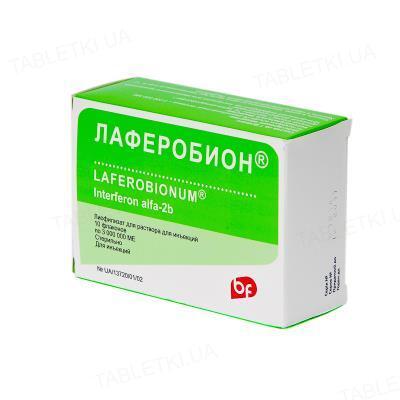 Лаферобион лиофилизат для р-ра д/ин. по 3 млн МЕ №10 (5х2) во флак.
