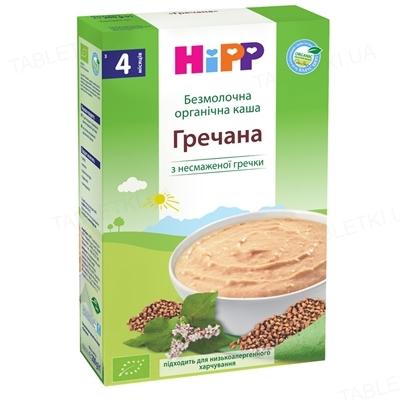 """Безмолочная органическая каша HiPP """"Гречневая"""", 200 г"""