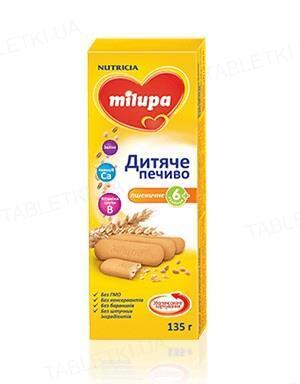 Печиво Milupa дитяче пшеничне для дітей від 6 місяців, 135 г