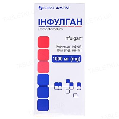 Инфулган раствор д/инф. 10 мг/мл по 100 мл в бутыл.