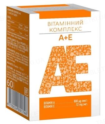 Вітамінний комплекс АЕ Ілан Фарм капсули №60