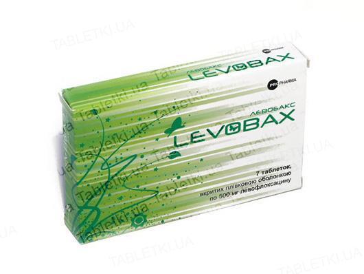 Левобакс таблетки, п/плен. обол. по 500 мг №7