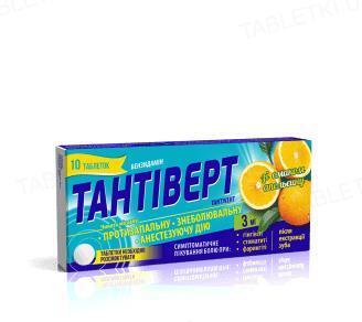 Тантиверт таблетки со вкус. апельс. по 3 мг №10