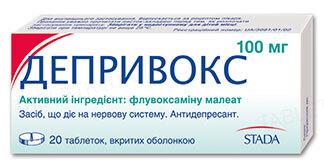 Депривокс таблетки, п/плен. обол. по 100 мг №20 (10х2)