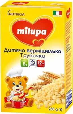 Вермішель дитяча Milupa Трубочки для харчування дітей від 12-ти місяців, 280 г