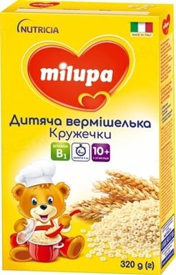 Вермишель детская Milupa Кружочки для питания детей от 10-ти месяцев, 320 г