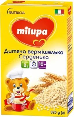 Вермишель детская Milupa Сердечки для питания детей от 10-ти месяцев, 320 г