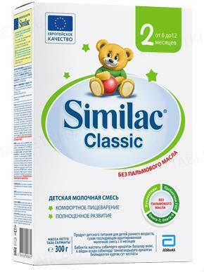 Сухая молочная смесь Similac Classic 2, для детей с 6 месяцев, 300 г