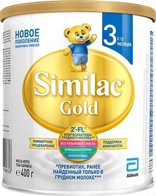 Сухая молочная смесь Similac Gold 3, для детей с 12 месяцев, 400 г