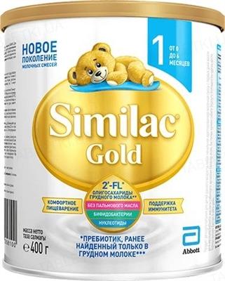 Сухая молочная смесь Similac Gold 1, для детей с рождения, 400 г