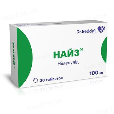 Найз таблетки по 100 мг №20 (10х2)