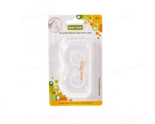 Накладки для груди Baby Team 0030 силиконовые в контейнере, 1 пара