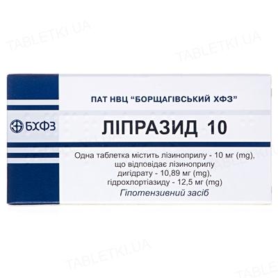 Липразид 10 таблетки №30 (10х3)