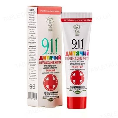 911 Бальзам Детский с первых дней жизни по 100 мл в тубах