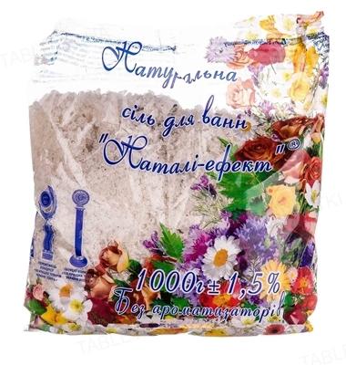 Сіль для ванн Гармонія Наталі-ефект без ароматизаторів, 1 кг