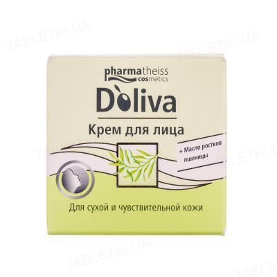 Крем Doliva, увлажнение и защита для сухой и чувствительной кожи, 50 мл