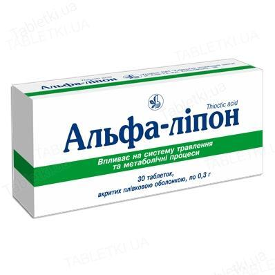 Альфа-липон таблетки, п/плен. обол. по 300 мг №30 (10х3)