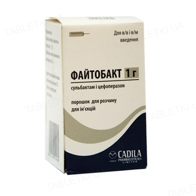 Файтобакт 1 г порошок для р-ра д/ин. по 500 мг/500 мг №1 во флак.
